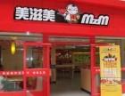 美滋美中式快餐加盟,快餐品牌中的首选