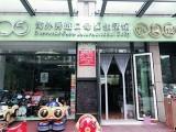 中国十大孕婴店 母婴店加盟品牌十大 海外秀加盟