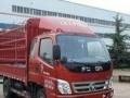 急招带车货运司机,长期货源加盟 汽车租赁/买卖