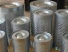 螺杆空压机油分、配件、油滤空滤