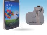 三星S4 i9500无线接收 QI无线手机充电接收 线圈内置