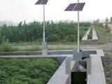 徐州蓝芯电子太阳能闸控 太阳能一体化闸控 灌区信息化