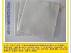 中国工程安全指定品牌 厂家直销 SNG150PET 短丝土工布无纺布
