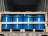 AEO-7/9脂肪醇聚氧乙烯醚印尼俄罗斯吉化台湾磐亚
