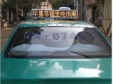 洛阳出租车广告位招租,洛阳九县六区客运车辆车体广告,座套广告
