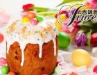 吉味雅蛋糕面包西点店加盟 蛋糕加盟 蛋糕店