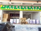 广州第三方物流仓储托管