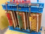 宁波报废变压器回收(今日市场公布的价格及报价)