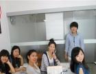 法语留学,移民培训