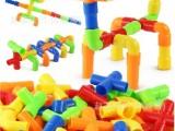 多款塑料积木雪花片拼图儿童智力玩具益智乐高式拼插拼装玩具