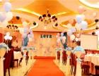 苏州添彩气球布置生日宝宝宴气球布置-婚礼气球门店气球布置