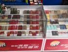 邓州市新华中路营业中烟酒副食超市带货转让