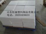 供应耐高温聚乙烯板耐老化聚乙烯板批发零售