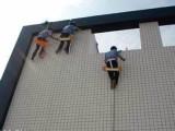 南城外墙漏水补漏 窗台漏水维修 阳台漏水补漏