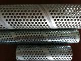 不锈钢螺旋管,304不锈钢焊接管,304冲孔焊管 冲孔螺旋管