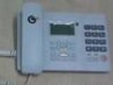 白云龙归安装无线电话