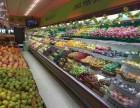水果风幕柜保鲜柜商用立式风冷柜蔬菜展示柜超市冰柜饮料冷柜