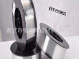 HS301纯铝焊丝 铝焊丝 焊丝