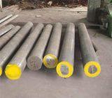 5CrNiMo高耐磨热作模具钢价格