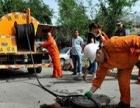 安徽省各种疑难管道疏通水电改造清理化粪池