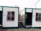 北京可租可售 移动洗澡间 住人集装箱 移动板房 - 6元