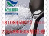 丙烯酸钾水合物 湖南长沙供应