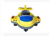 2014年最新儿童电动飞机 带遥控 可原地360deg旋转