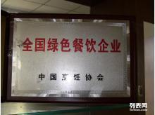老北京果木炭挂炉烤鸭0加盟费XK学习正宗的脆皮烤鸭加盟