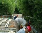 北京景田园林景观防腐木碳化木厂,承接,木屋凉亭花架护栏地