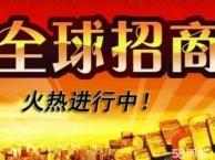 江苏通洲园区出售180万平方单层有航车单价3000元一平方