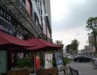 (商业街)常平镇嘉宏万城品牌连锁甜品店转让/带技术
