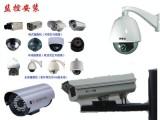 广州办公室网络布线 监控安装 强弱电安装