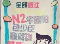 日韩语入门初级德法意俄小语种培训外教口语循环听课