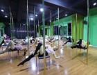 安顺成人零基础舞蹈培训 钢管舞名师督导一对一