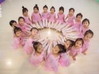 五一广场附近的儿童舞蹈培训班 单色舞蹈 小班精品 免费试课