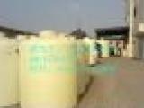 专业生产塑料圆桶 塑料敞口桶 4000L大桶