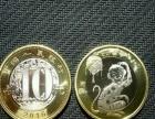 出售2016年猴年生肖纪念币