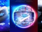 超凡未来VR体验馆加盟市场前景如何