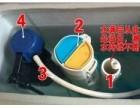 合肥马桶维修-合肥智能马桶维修-合肥水龙头维修