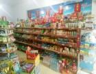 超市转让(正常营业中)
