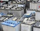 沈阳ups蓄电池回收专业求购废旧电瓶回收详见以下