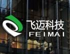 广州SEO优化推广网络运营推广微信公众平台运营推广