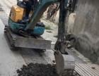 嘉兴最小挖掘机微型小型挖机出租