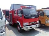 大 中 小型水灌消防车 质量保障 价格优惠