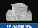 吴忠纤维水泥板,硅酸钙板,轻质隔墙板厂家直销