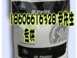 食品级PC抗紫外线耐候PC阻燃PC加纤防