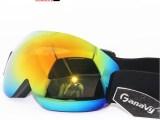 供应优质滑雪眼镜 登山眼镜 越野风镜