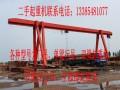 处理二手电动龙门吊 10吨 16吨 20吨 龙门吊