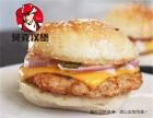 漳州汉堡店加盟,整店输出 1人操作