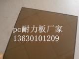 pc胶板 透明塑料板 塑料透明胶板 pc耐力板厂家直销